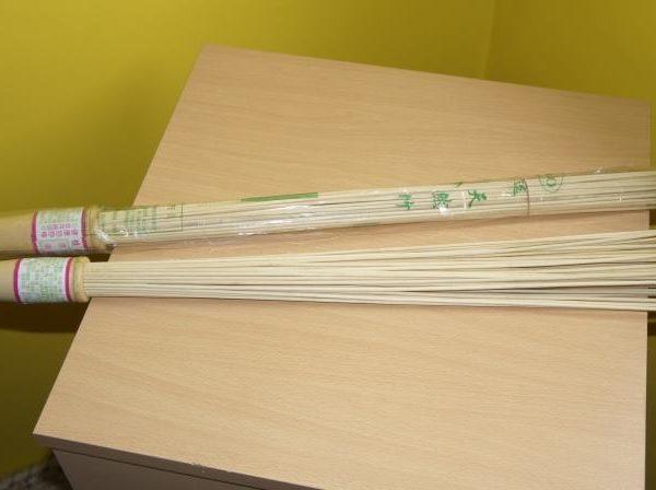 Bete de bambus tapotament